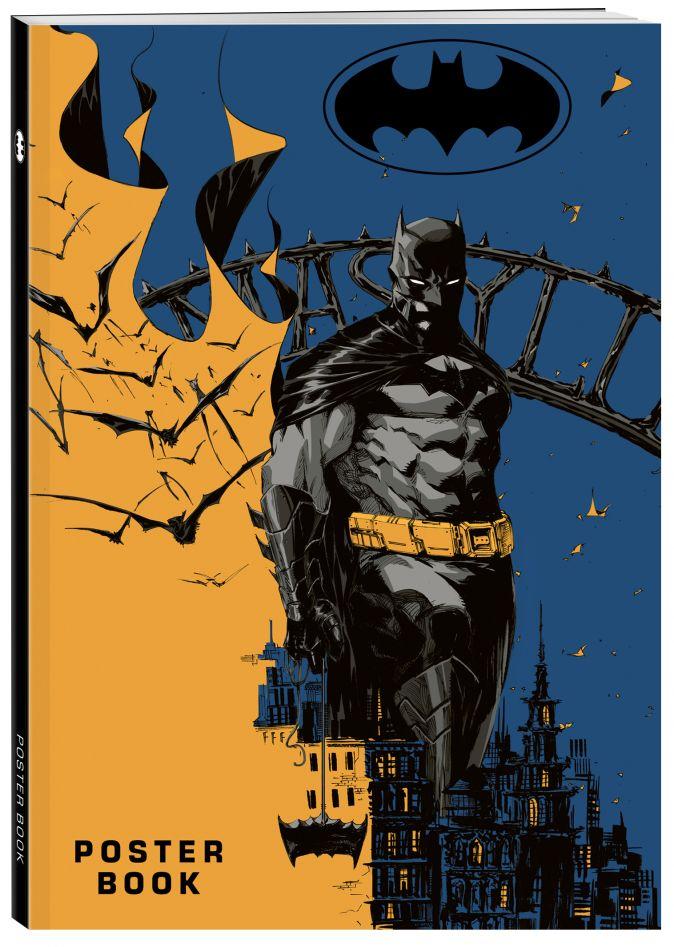 Бэтмен. Постер-бук (9 шт.)