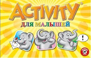 """Оригинальная игра """"Activity для Малышей"""" обновленная версия"""