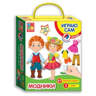 """Магнитная игра-одевашка """"Модники"""""""
