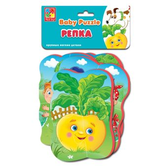 """Мягкие пазлы Baby puzzle Сказки """"Репка"""" NEW"""