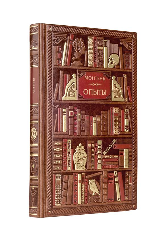 Марк Аврелий - Монтень.Опыты обложка книги