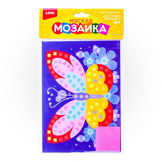 "Мягкая мозаика. Малый набор ""Яркая бабочка"""