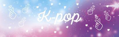 Пенал бензиновый. I love K-POP - фото 1