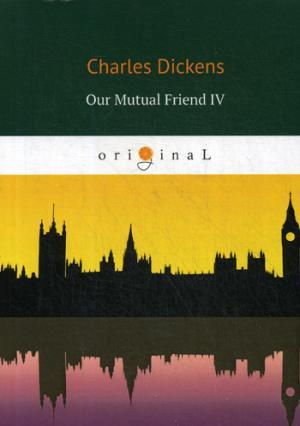 Our Mutual Friend IV = Наш общий друг 4: на англ.яз фото