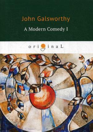 Galsworthy J. A Modern Comedy 1 = Современная комедия 1: на англ.яз galsworthy j end of the chapter 1 конец главы 1 кн на англ яз galsworthy j