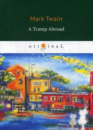A Tramp Abroad = Бродяга за границей: на англ.яз Twain M.
