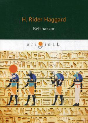 Belshazzar = Валтасар: на англ.яз ( Haggard H.R.  )