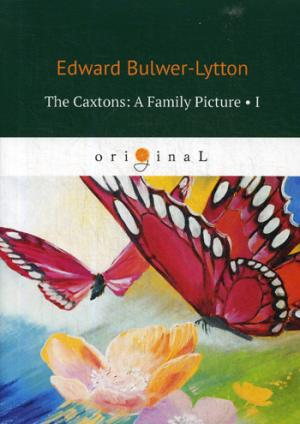 Bulwer-Lytton E. The Caxtons: A Family Picture 1 = Семейство Какстон 1