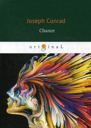 Chance = Шанс: роман на англ.яз Conrad J.