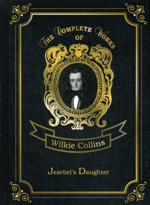 Jezebel's Daughter = Дочь Иезавели: на англ.яз Collins W.