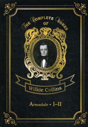 Collins W. Armadale 1-2I = Армадейл 1-2: на англ.яз armadale i