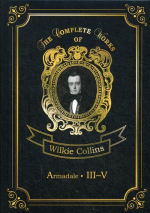 Collins W. Armadale III-V = Армадейл III-V. Т. 9.: на англ.яз armadale i