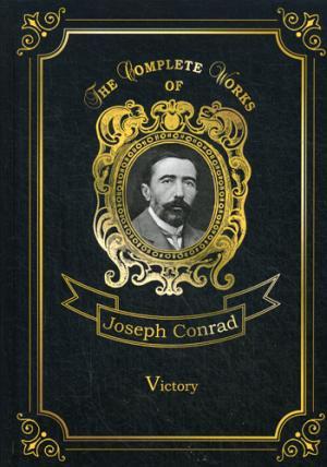 Victory = Победа: на англ.яз Conrad J.