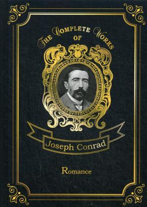 Romance = Романтичность: на англ.яз