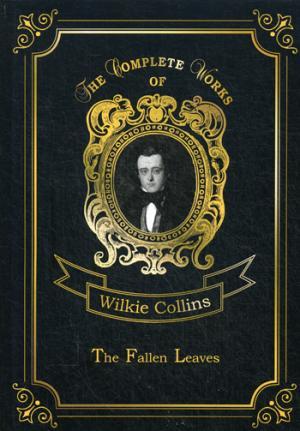 цена Collins W. The Fallen Leaves = Опавшие листья. Т. 3.: на англ.яз онлайн в 2017 году