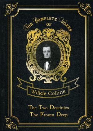 цена Collins W. The Two Destinies & The Frozen Deep = Две судьбы и Морозная глубина: на англ.яз онлайн в 2017 году