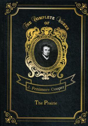 The Prairie = Прерия. Т. 5: на англ.яз Cooper J.F.