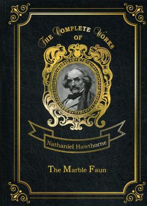 The Marble Faun = Мраморный Фавн. Т. 5: на англ.яз Hawthorne N.