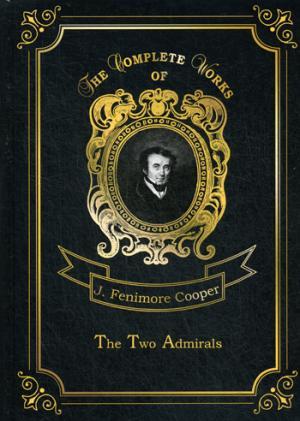 The Two Admirals = Два адмирала. Т. 13: на англ.яз Cooper J.F.
