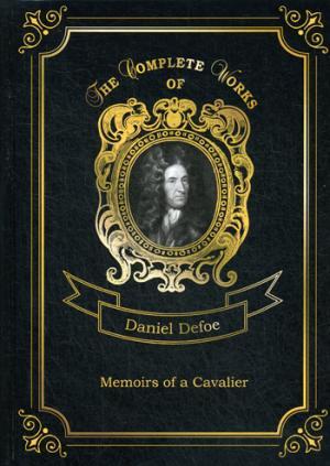 Memoirs of a Cavalier = Мемуары кавалера. Т. 12: на англ.яз Defoe D.