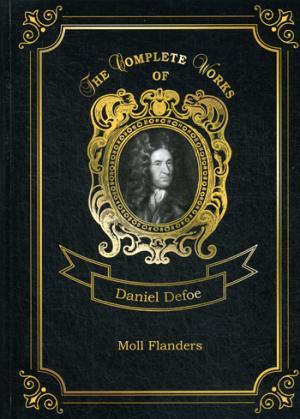 Moll Flanders = Радости и горести знаменитой Молль Флендерс. Т. 4: на англ.яз Defoe D.