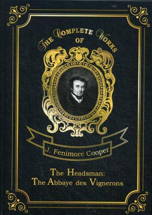 The Headsman: The Abbaye des Vignerons = Палач, или Аббатство виноградарей. Т. 10: на англ.яз Cooper J.F.