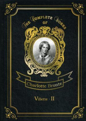 Villette 2 = Городок 2. Т. 6: на англ.яз Bronte C.