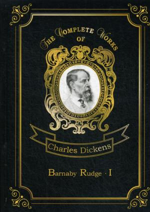 Barnaby Rudge I = Барнеби Радж 1 Dickens C.