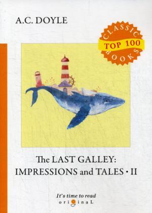 The Last Galley: Impressions and Tales 2 = Последняя галерея: впечатления и рассказы 2: на англ.яз Doyle A.C.
