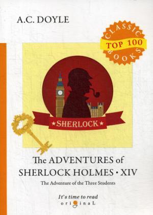 The Adventures of Sherlock Holmes XIV = Приключения Шерлока Холмса XIV ( Doyle A.C.  )