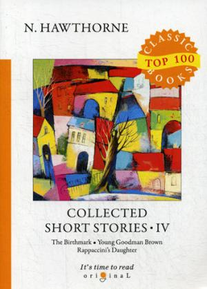 Collected Short Stories IV = Сборник коротких рассказов IV: на англ.яз Hawthorne N.