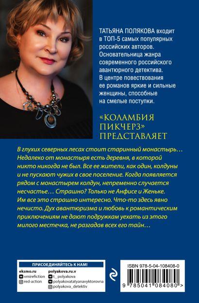 """Коламбия пикчерз"" представляет - фото 1"