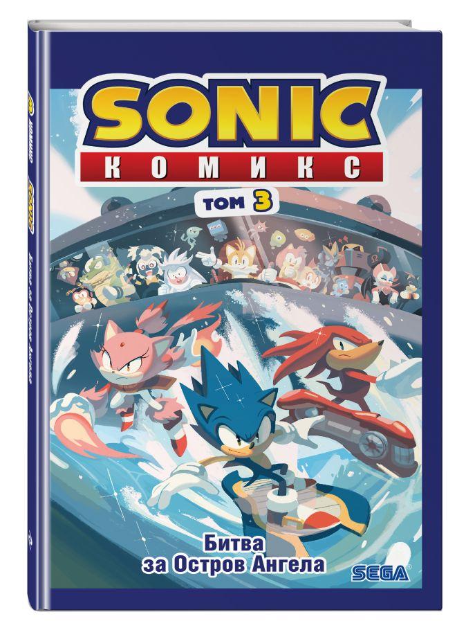 Флинн Й. - Sonic. Битва за Остров Ангела. Комикс. Том 3 (перевод от Diamond Dust и Сыендука) обложка книги