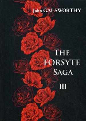 The Forsyte Saga. В 3 т. T. 3. = Сага о Форсайтах: роман-сага на англ.яз