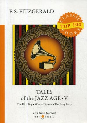 Fitzgerald F.S. Tales of the Jazz Age 5 = Сказки века джаза 5: на англ.яз