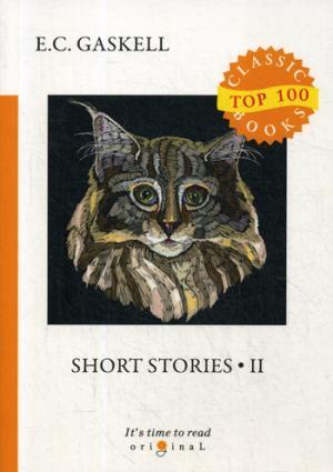 цена Gaskell E.C. Short Stories 2 = Сборник рассказов 2: на англ.яз онлайн в 2017 году