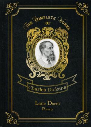 Dickens C. Little Dorrit. Poverty = Крошка Доррит. Бедность. Т. 3: на англ.яз t s arthur after a shadow