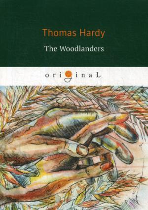 Hardy T. The Woodlanders = В краю лесов: на англ.яз все цены