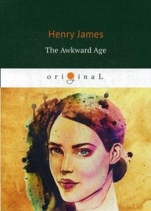 The Awkward Age = Неудобный возраст: на англ.яз James H.