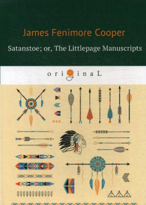 Cooper J.F. Satanstoe; or, The Littlepage Manuscripts = Сатанстоу: на англ.яз j fenimore coober satanstoe or the littlepage manuscripts a tale of the colony