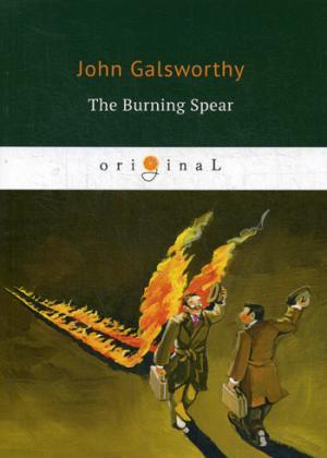 Galsworthy J. The Burning Spear = Пылающее копье: на англ.яз galsworthy j end of the chapter 1 конец главы 1 кн на англ яз galsworthy j