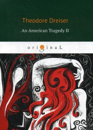 Dreiser T. An American Tragedy 2 = Американская трагедия 2: кн. на англ.яз bulletin of the american geographical and statistical society volumes 1 2