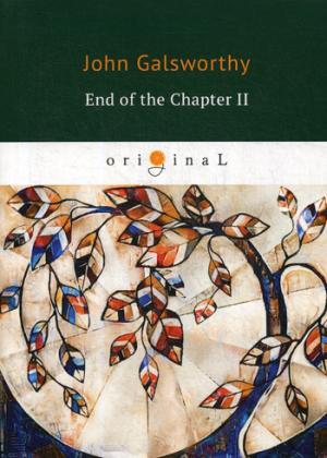 Galsworthy J. End of the Chapter 2 = Конец главы 2: кн. на англ.яз galsworthy j end of the chapter 1 конец главы 1 кн на англ яз galsworthy j