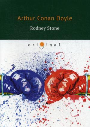 Rodney Stone = Родни Стоун: на англ.яз ( Doyle A.C.  )