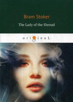 цена Stoker B. The Lady of the Shroud = Леди в саване: на англ.яз онлайн в 2017 году