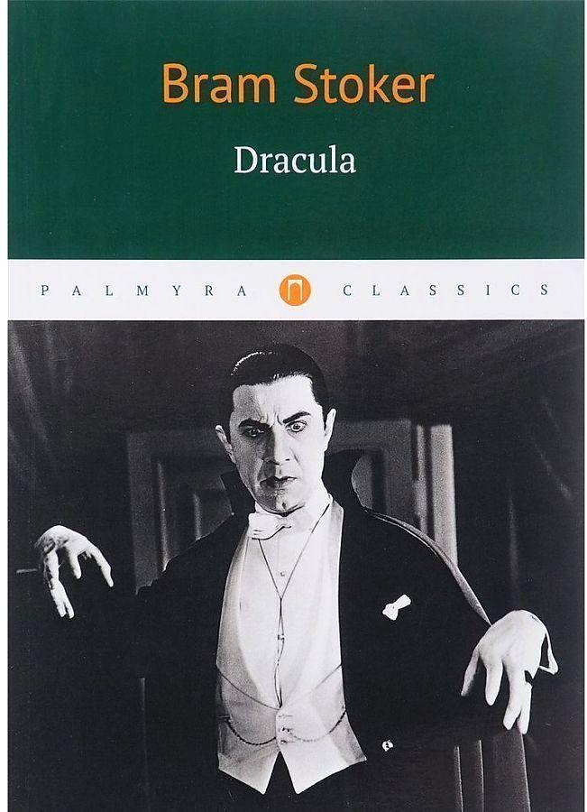 Stoker Bram Drakula = Дракула: роман на англ.яз undead ed and the fingers of doom