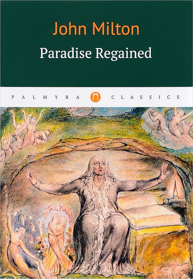 John Milton - Paradise Regaimend = Возвращенный рай: роман на англ.яз обложка книги