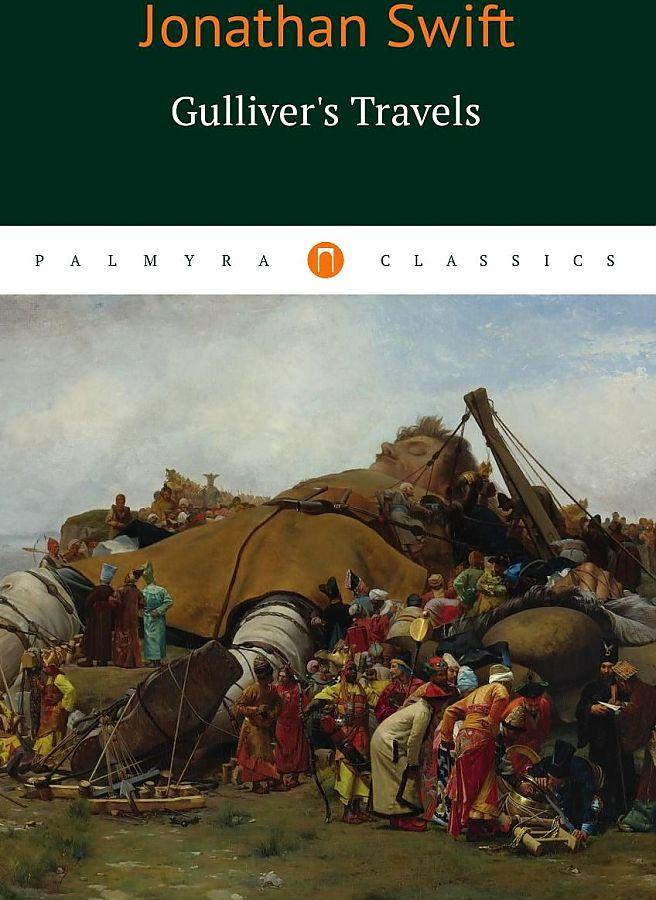 Свифт Дж. Gulliver's Travels = Путешествие Гулливера: роман на англ.яз