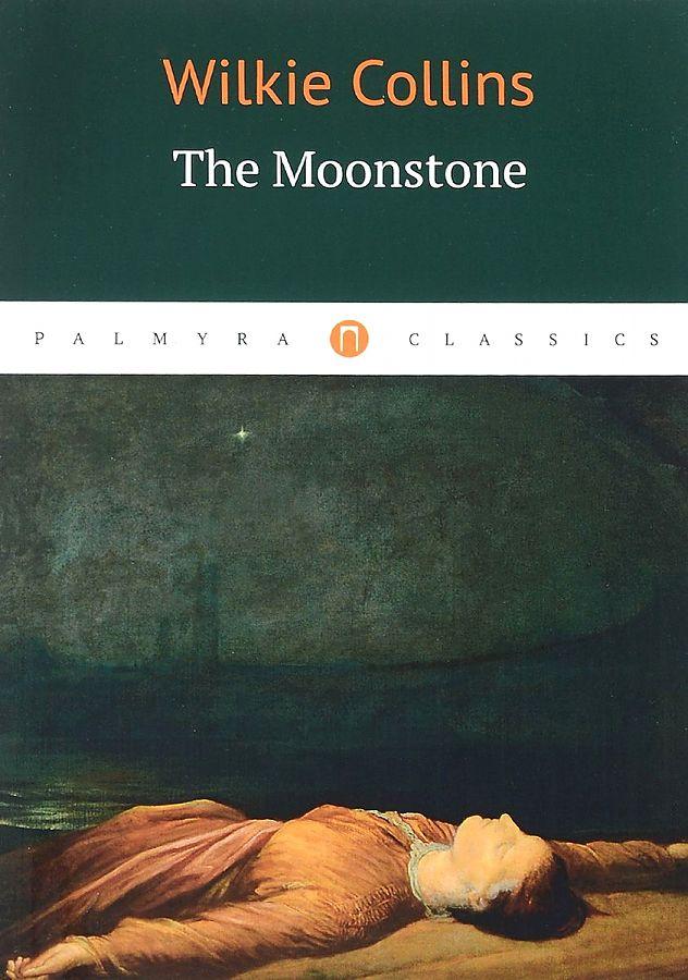 Collins W. The Moonstone = Лунный Камень: роман на англ.яз collins w the moonstone