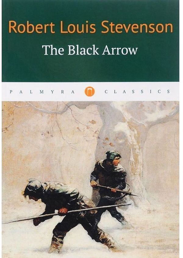 The Black Arrow = Черная стрела: на англ.яз ( Stevenson Robert Louis  )